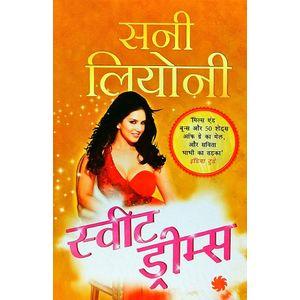 Sweet Dreams By Sunny Leone-(Hindi)