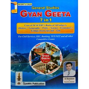 General Studies Gyan Geeta By A Sridharam, Kalpana Anand-(English)