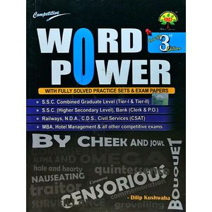 Word Power By Dilip Kushwaha-(English)