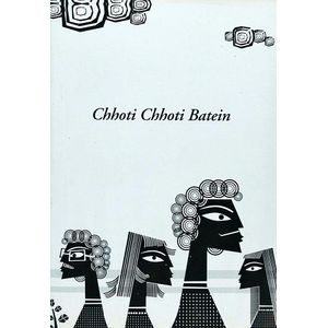 Chhoti Chhoti Batein By Source Publishers-(English)