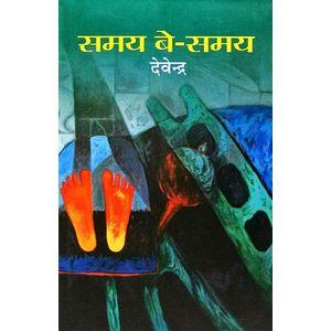 Samay Be Samay By Devendra-(Hindi)
