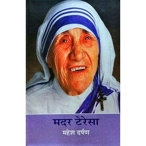 Mother Teresa By Mahesh Darpan-(Hindi)