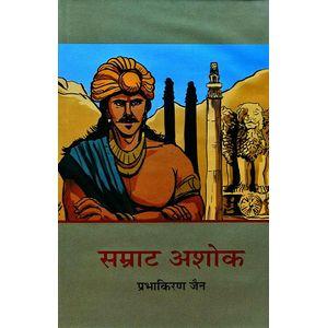 Samrat Ashoka By Prabha Kiran Jain-(Hindi)