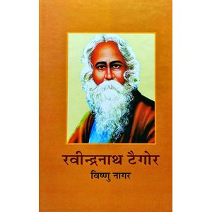 Rabindranath Tagore By Vishnu Nagar-(Hindi)