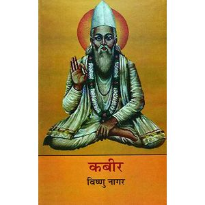 Kabir By Vishnu Nagar-(Hindi)