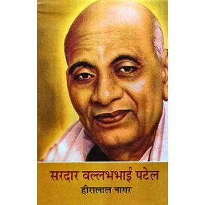 Sardar Vallabhbhai Patel By Hiralal Nagar-(Hindi)