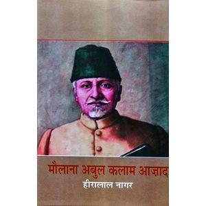 Maulana Abul Kalam Azad By Hiralal Nagar-(Hindi)