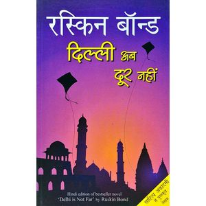 Delhi Ab Door Nahi By Ruskin Bond-(Hindi)