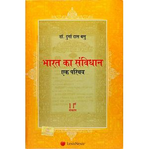 Bharat Ka Samvidhan Ek Parichaya By Durga Das Basu-(Hindi)