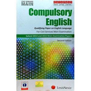 Compulsory English-Qualifying Paper On English Language For Civil Services Main Examination With Solved Papers By Showick Thorpe-(English)