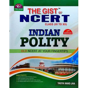 The Gist Of Ncert Indian Polity By Yagya Nand Jha-(English)