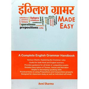 English Grammar Made Easy By Avni Sharma-(English)
