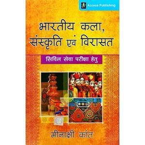 Bharatiya Kala, Sanskriti Evam Virasat Civil Sewa Pariksha Hetu By Meenakshi Kant-(Hindi)