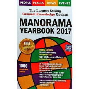Manorama Yearbook 2017 By Malayala Manaorama-(English)