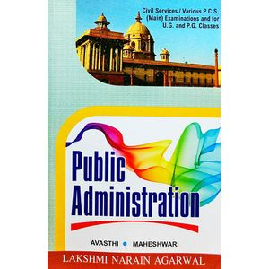 Public Administration By Awasthi And Maheshwari-(English)