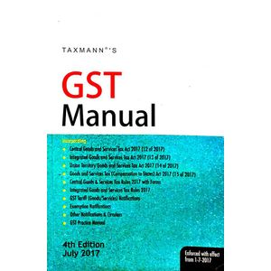 Gst Manual July 2017 By Editorial Team-(English)