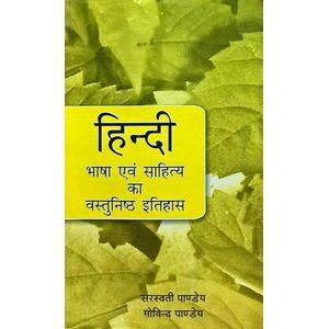 Hindi Bhasha Evam Sahitya Ka Vastunisth Itihas By Sarswati Pandey, Govind Pandey-(Hindi)