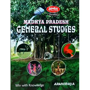 Madhya Pradesh General Studies By Virendra Singh, Sanchita Singh-(English)