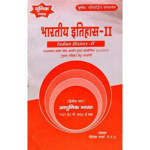 Bharatiya Itihas Part 2 By Nilesh Sharma-(Hindi)