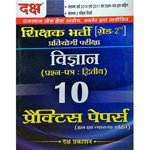 Rpsc Shikshak Bharti Grade 2 Vigyan Paper 2 With 10 Practice Papers By Editorial Team-(Hindi)