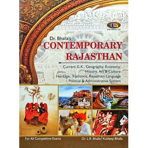 Contemporary Rajasthan By Dr L R Bhalla, Kuldeep Bhalla-(English)