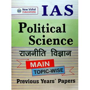 Ias Political Science Main Topic Wise Previous Year Papers By Editorial Board-(Bilingual)