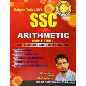 Ssc Arithmetic Tier 2 By Rakesh Yadav-(English)