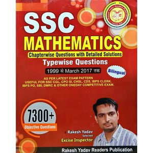 Ssc Mathematics 7300+ Objective Questions By Rakesh Yadav-(Bilingual)