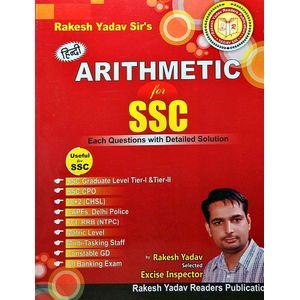 Arithmetic For Ssc By Rakesh Yadav-(Hindi)