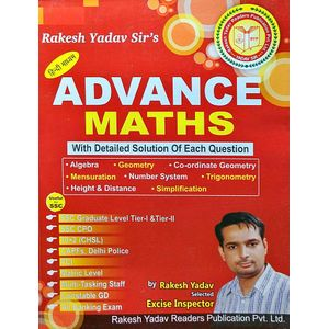 Advance Maths By Rakesh Yadav-(Hindi)