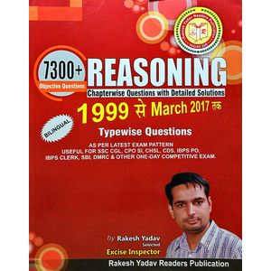 Reasoning 7300+ Objective Questions By Rakesh Yadav-(Bilingual)
