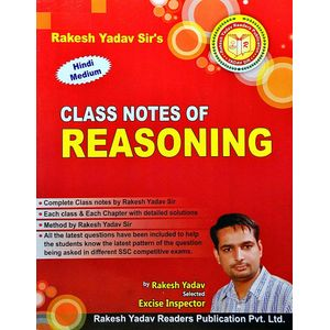 Class Notes Of Reasoning By Rakesh Yadav-(Hindi)
