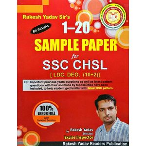 Sample Paper 1-20 For Ssc, Chsl By Rakesh Yadav-(Bilingual)