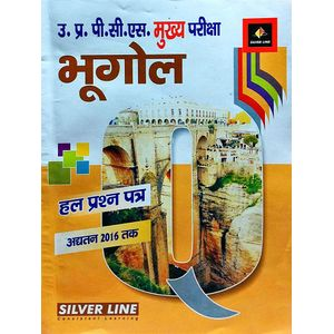 Uppcs Main Exam Bhugol Solved Paper By Aniruddh Singh-(Hindi)