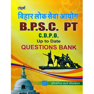 Sandarbh Bpsc Pt Cdpo Questions Bank By Editorial Team-(Hindi)