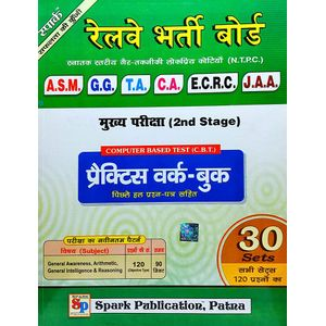 Railway Bharti Board Main Exam Practice Work Book By Editorial-(Hindi)
