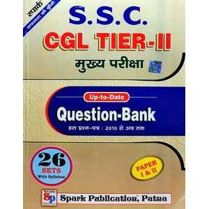 Ssc Cgl Tier 2 Main Exam Question Bank By Editorial-(Hindi)