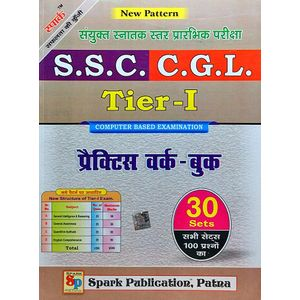 Ssc Cgl Tier 1 Practice Work Book By Editorial-(Hindi)