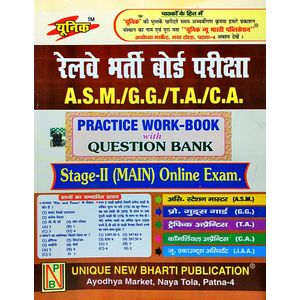 Railway Board Main Exam Practice Workbook With Question Bank By Editorial Team-(Hindi)
