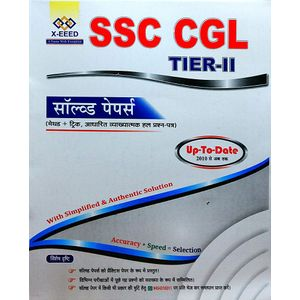 Ssc Cgl Tier 2 Solved Papers By Editorial Team-(Hindi)