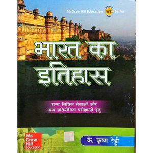 Bharat Ka Itihas By Krishna K Reddy-(Hindi)