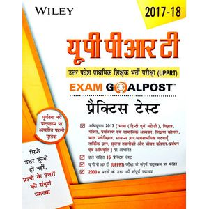 Upprt Exam Goalpost Practice Tests By Editorial Team-(Hindi)
