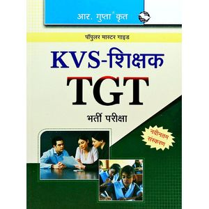 Kvs Teachers Tgt Recruitment Exam Guide Popular Master Guide By Rph Editorial Board-(Hindi)