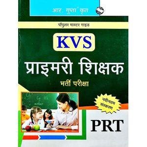 Kvs Primary Teachers Prt Recruitment Exam Guide Popular Master Guide By Rph Editorial Board-(Hindi)