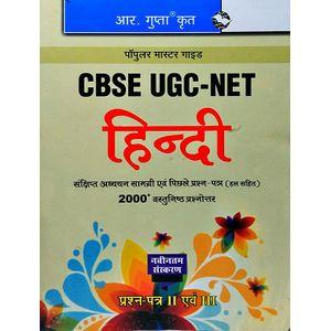 Cbse Ugc - Net Hindi Prashn Ptra 2 Evam 3 By Anil Kumar Solanki-(Hindi)
