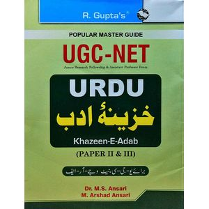 Ugc-Net Jrf & Assistant Professor Khazeen-E-Adab Urdu Paper 1,2 Exam Guide By Rph Editorial Board-(Urdu)