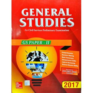 General Studies 2017 Paper 2 By Mcgraw Hill Education-(English)
