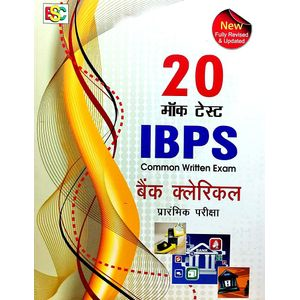 20 Mock Test Ibps Cwe Bank Clerical Preliminary Exam By K Kundan-(Hindi)