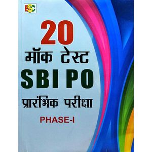 20 Mock Test Sbi Po Prarambhik Pariksha Phase 1 By K Kundan-(Hindi)