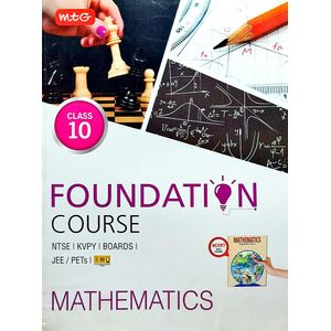 Mathematics Foundation Course For Class 10 By Mtg Editorial Board-(English)